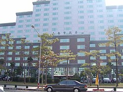 Yonghua Civic Center, Tainan City Government 20040528.jpg