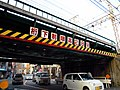 Yoshino 1-chome - panoramio - DVMG.jpg