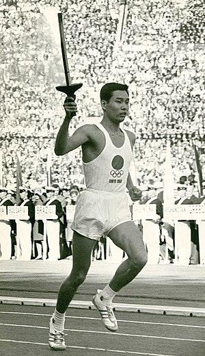 Yoshinori Sakai - Yoshinori Sakai at the 1964 Olympics