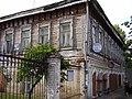 Yoshkar-Ola house of Naumov.jpg
