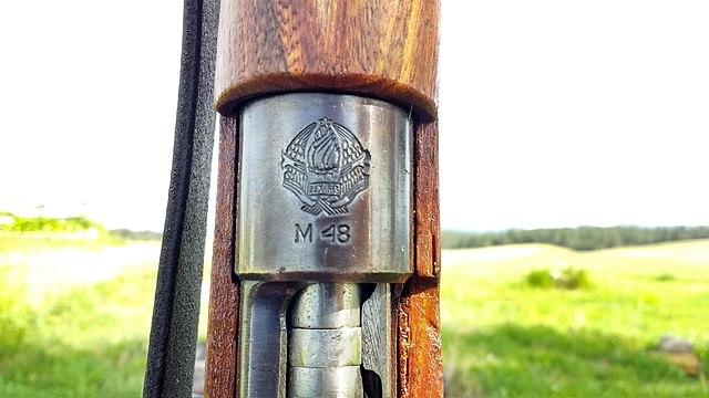 Yugo Mauser dating