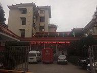 Yuhuan Library 1.jpg
