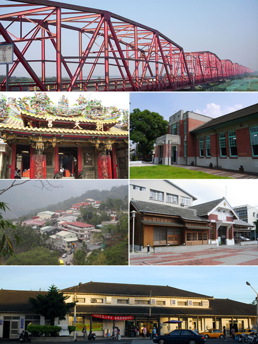 Yunlin County Montage
