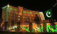 ZTBL Headquarters illuminated for Pakistan Independence day.jpg