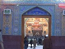 Zarih Ali, view from main gate.jpg
