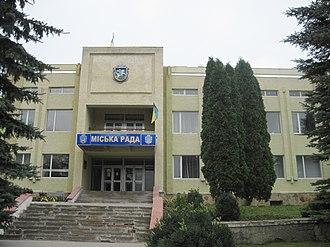 Zbarazh - Image: Zbarazh town counsil