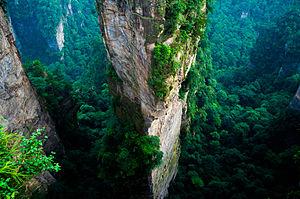 Zhangjiajie National Forest Park - Zhangjiajie National Forest Park