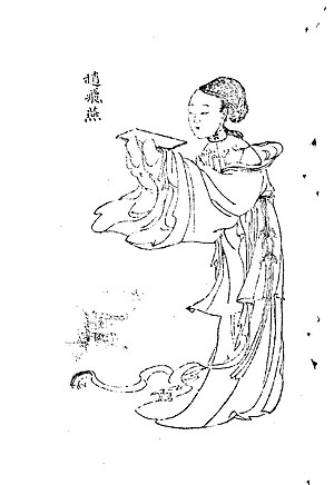 Zhao Feiyan - The image is scanned from 《歷朝名媛詩詞》