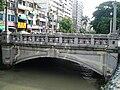 Zhongshan Green Bridge in Taichung.JPG