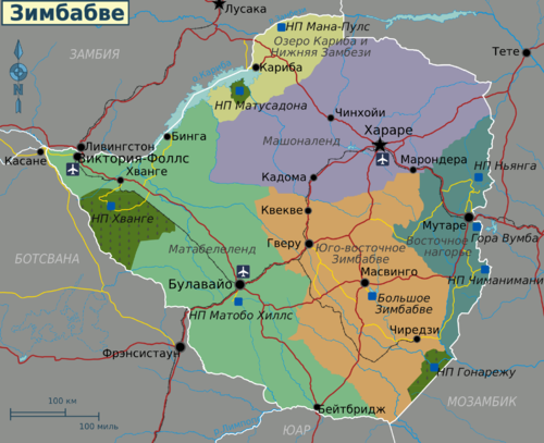 Zimbabwe regions map ru.png