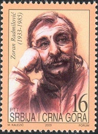 Zoran Radmilović - Image: Zoran Radmilović 2003 Serbian stamp