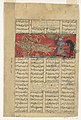 """Bizhan Slaughters the Wild Boars of Irman"", Folio from a Shahnama (Book of Kings) of Firdausi MET DP108567.jpg"