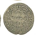 'Black' Tangka - Tibet (Nepalese Mints) - Scott Semans 20.jpg