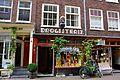 'Het Heertje' Herenstraat Amsterdam (15091212301).jpg