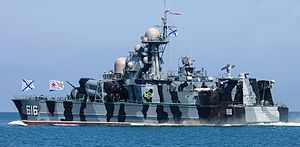 Bora-class hovercraft - Image: «Самум»