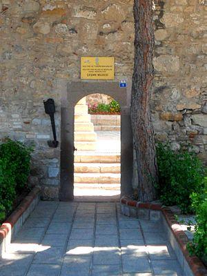 Çeşme Museum - Museum entrance