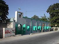 Église Épiscopale d'Haiti - St. Paul, Montrouis.jpg