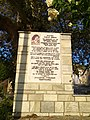 Τσαριτσάνη - πλατεία Σοφίας Βέμπο.jpg