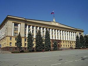 Lipetsk Oblast - Seat of the government of Lipetsk Oblast