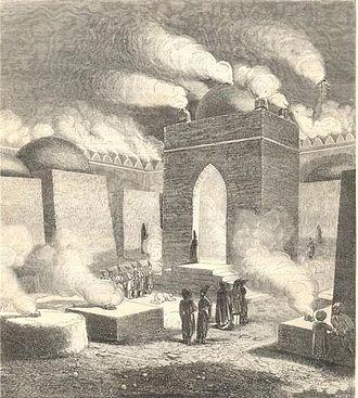 Ateshgah of Baku - Engraving of the temple