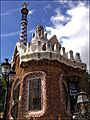 Барселона - panoramio (31).jpg