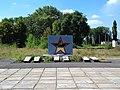 Братська могила, Кривий Ріг, вул.Іскрівська, загальний вигляд.JPG