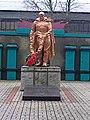 Братська могила радянських воїнів у с. Довге.jpg