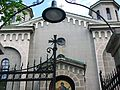 Вазнесењска црква у Београду1.JPG