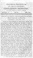 Вологодские епархиальные ведомости. 1895. №20, прибавления.pdf