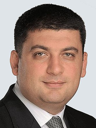 Prime Minister of Ukraine - Image: Володимир Гройсман КМУ (cropped)