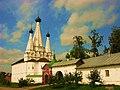 Г. Углич, Ярославской обл., Россия - panoramio (2).jpg