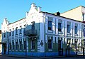 Дом губернскага распарадчага камітэта 2.jpg