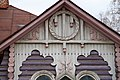 Дом купца Поздынина, Белозерск. Фото 3.jpg