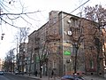 Житловий будинок вул. Мироносицька, 44.JPG