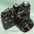 Зенит-11 ф2.JPG