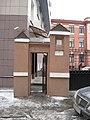 Калитка - panoramio - Александр Спиридонов.jpg
