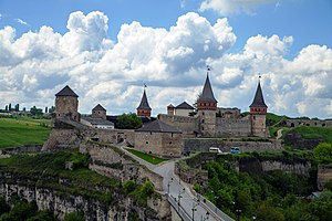 Каменець-Подільський Стара фортеця.jpg