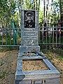 Кулебаки, могила И.Ф. Пигина, Героя СССР.JPG