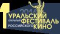 Логотип кинофестиваля цветной.png
