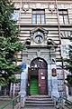 Львів, Замарстинівська 11.jpg