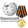 МЕДАЛЬ1.png