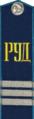 Мвд1943мс31.png