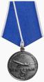 Медаль «90 лет Гражданской Авиации Республики Дагестан».png