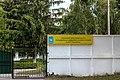 Меморіальна дошка Поповичу IMG 2354.jpg