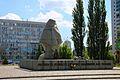 Меморіал працівникам органів внутрішніх справ, загиблим під час виконання службових обов'язків Київ Солом'янська пл.JPG