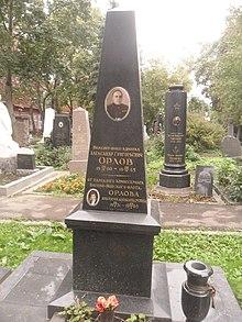 Могила вице-адмирала Александра Орлова.JPG
