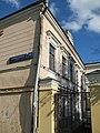 Москва, Садовническая улица, 41, строение 1 (1).jpg