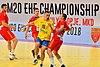 М20 EHF Championship MKD-UKR 26.07.2018-4133 (29786461518).jpg