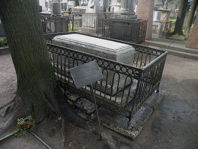 Надгробие Д.И.Фонвизина