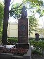Некрополь мастеров искусств 053.jpg